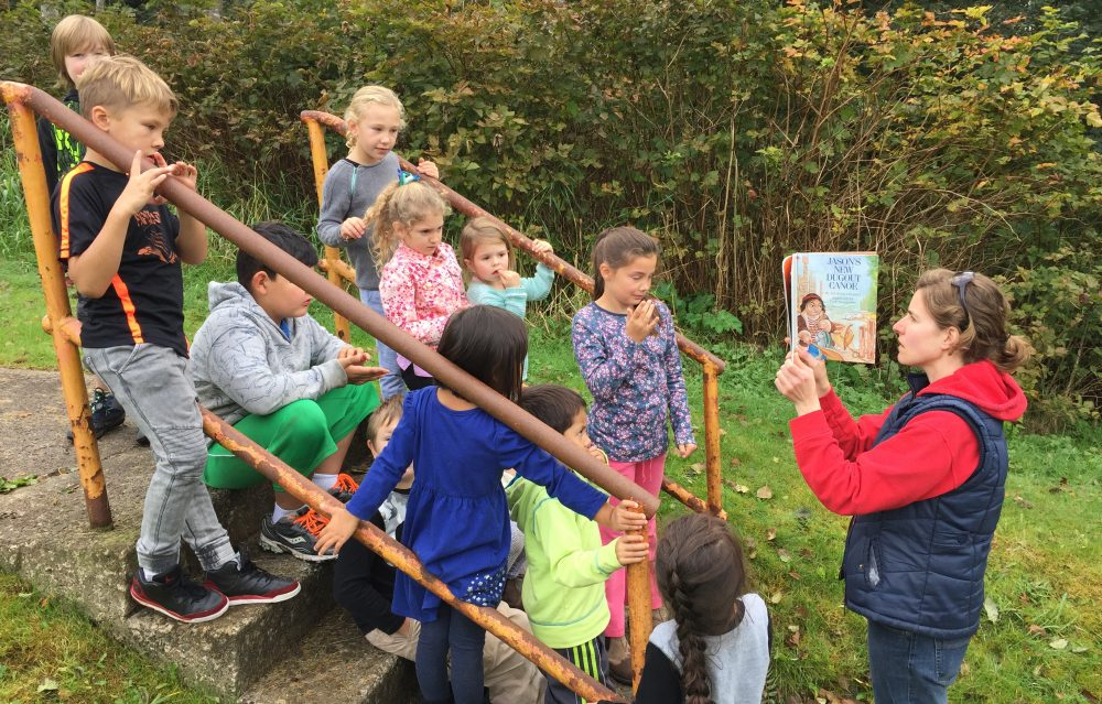 Ecole Roosevelt Park Community School